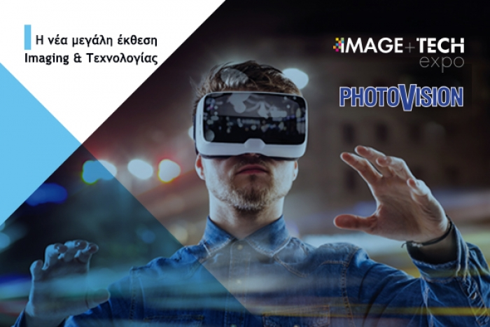 IMAGE+TECH expo & Photovision 2019