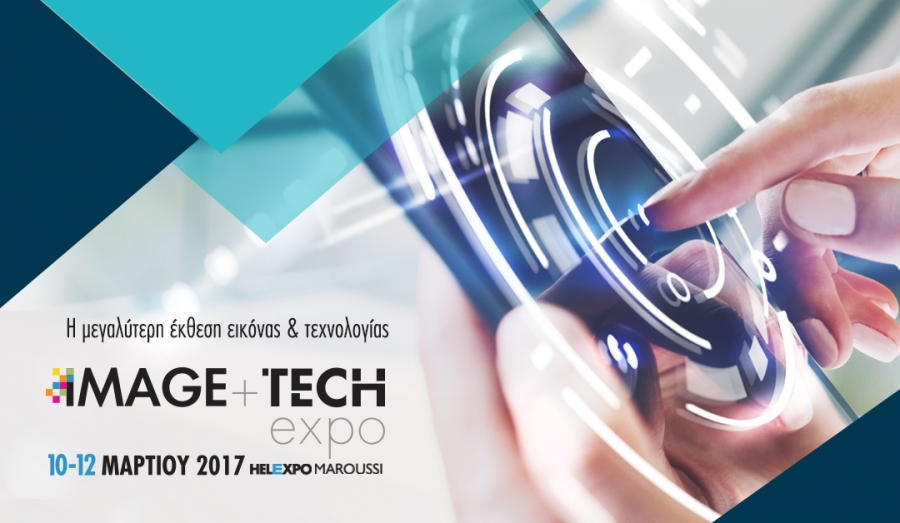 IMAGE+TECH expo Banner C