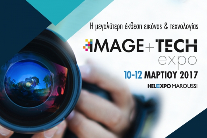 IMAGE+TECH expo TV spot